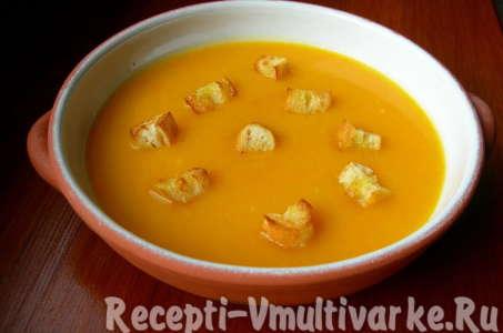 Яркий суп-пюре из тыквы в мультиварке