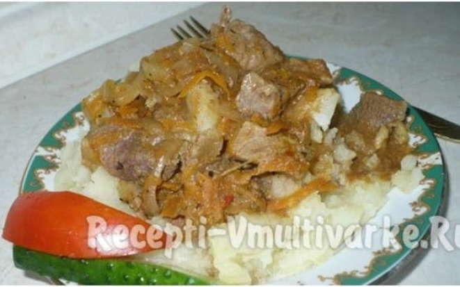 Рецепт приготовления сочной говядины со сметаной в мультиварке