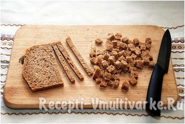 порезать хлеб кубиками