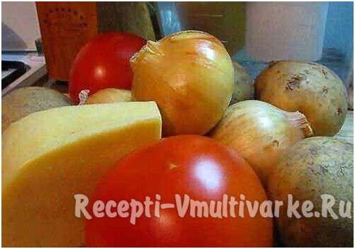 взять сыр лук и помидоры