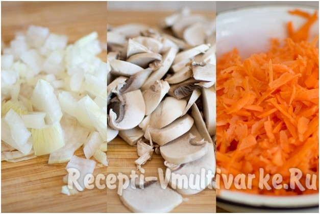 мелко порезать грибы, морковь и лук