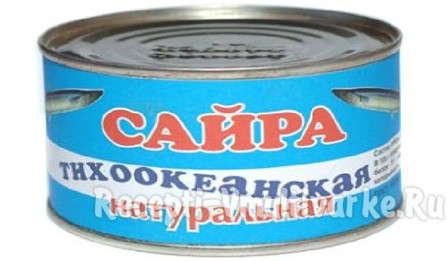 консервы сайра