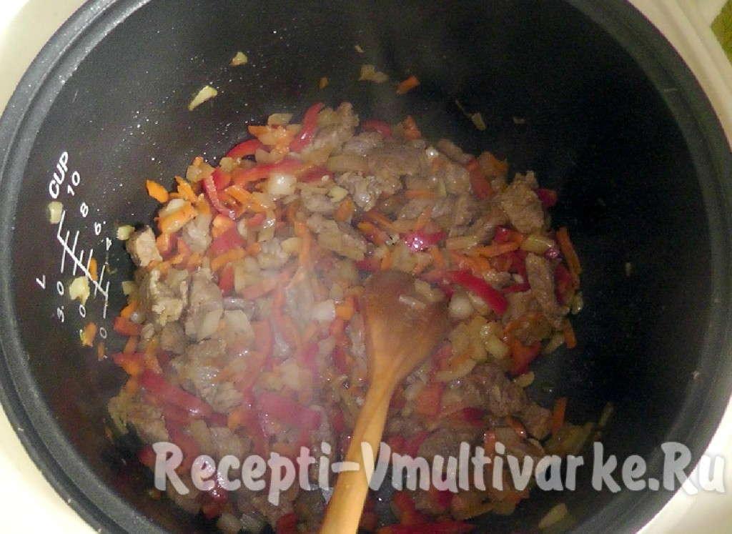 ротушить овощи