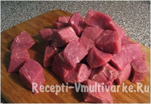 нарезать мясо кубиками