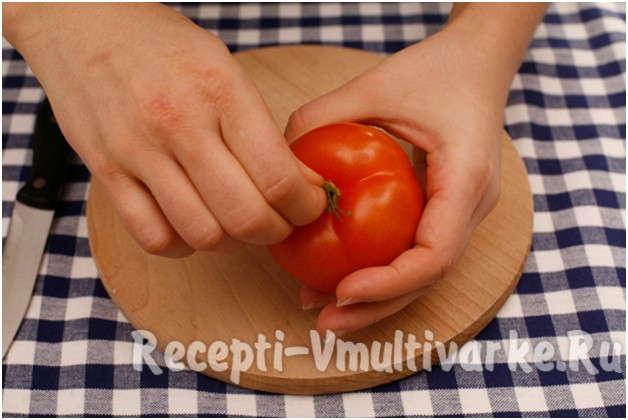 возьмите помидоры