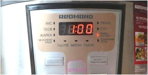 варить 1 час