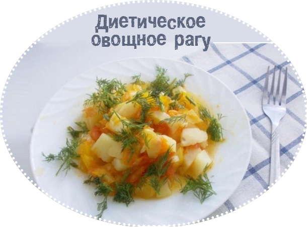 Салат с грибами и морковью слоями рецепт