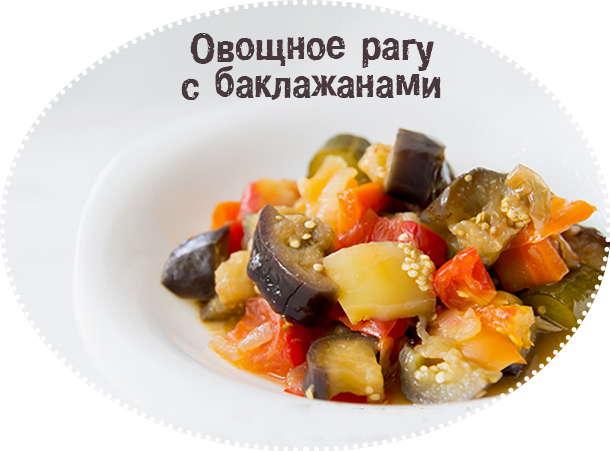 оригинальное блюдо