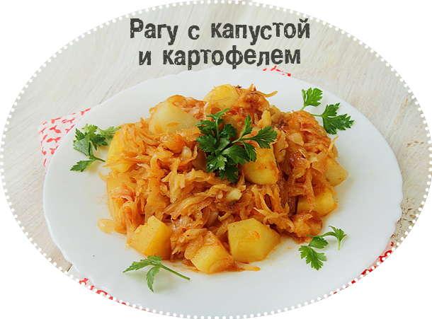 блюдо с картошечкой