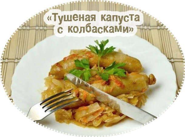 блюдо на тарелке