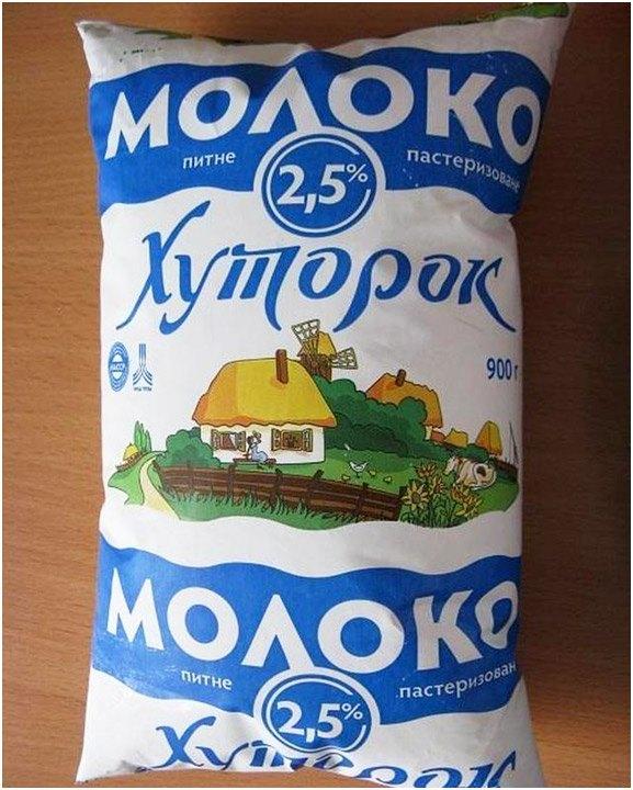 приготовить молоко