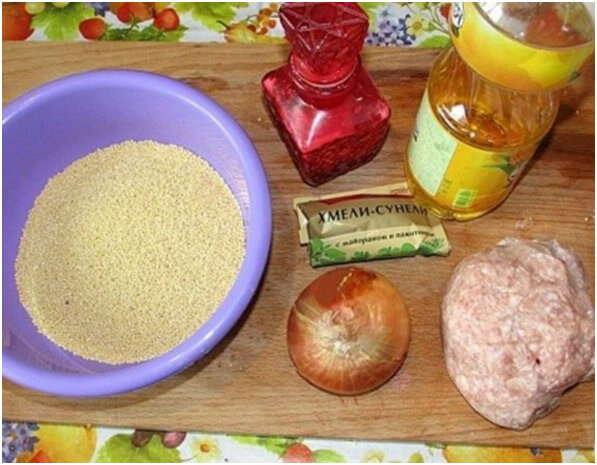 приготовить продукты