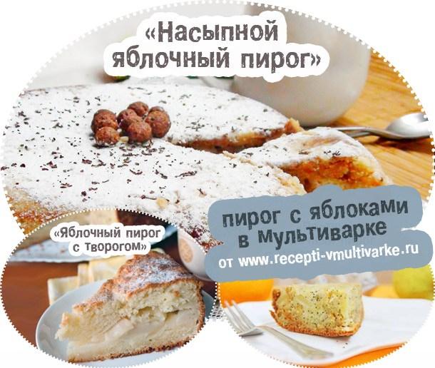 сегодняшние блюда