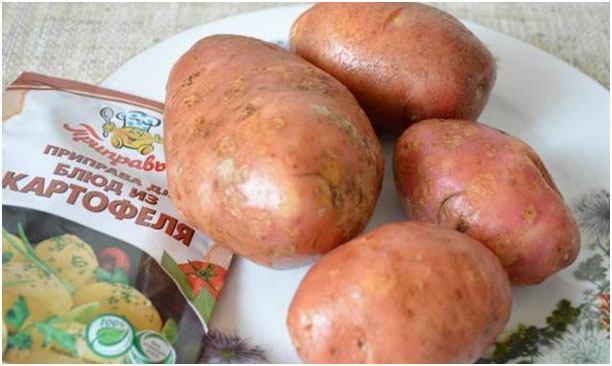 взять картофель